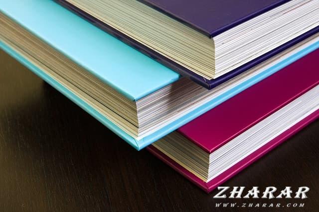 Загадки с ответами: Книга казакша Загадки с ответами: Книга на казахском языке