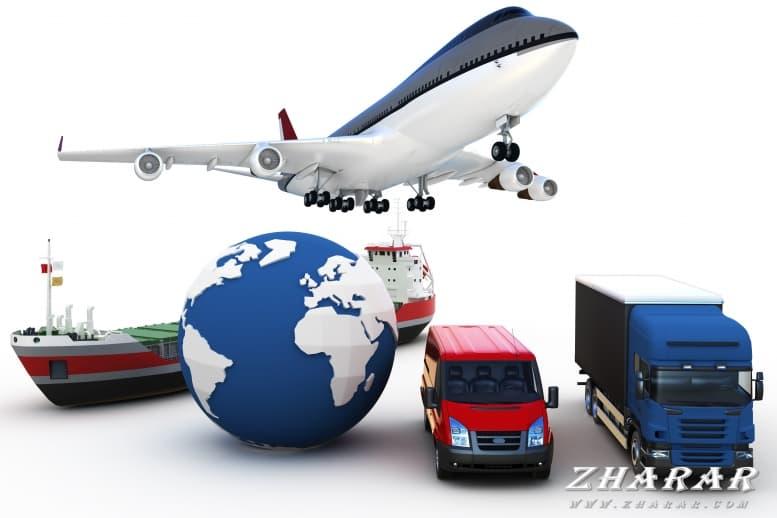 Загадки с ответами: Транспорт казакша Загадки с ответами: Транспорт на казахском языке