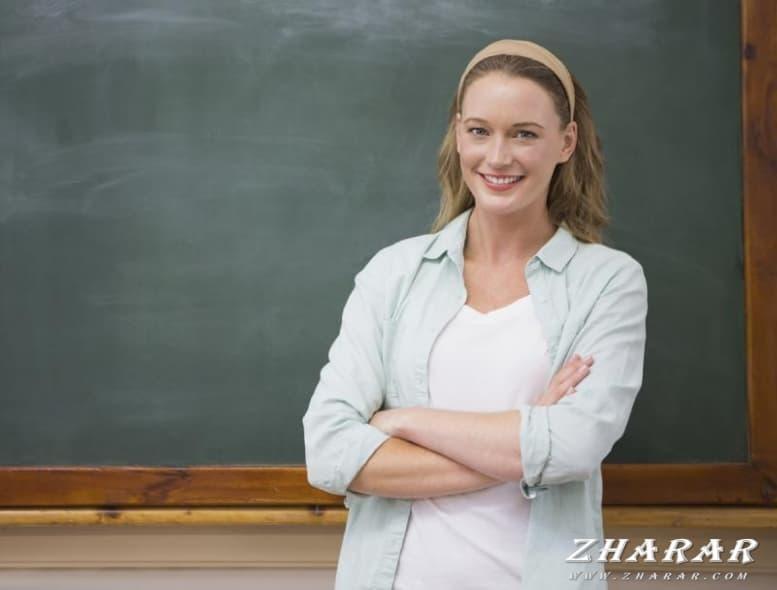 Классный час: День учителя (С любовью к вам, учителя!) казакша Классный час: День учителя (С любовью к вам, учителя!) на казахском языке