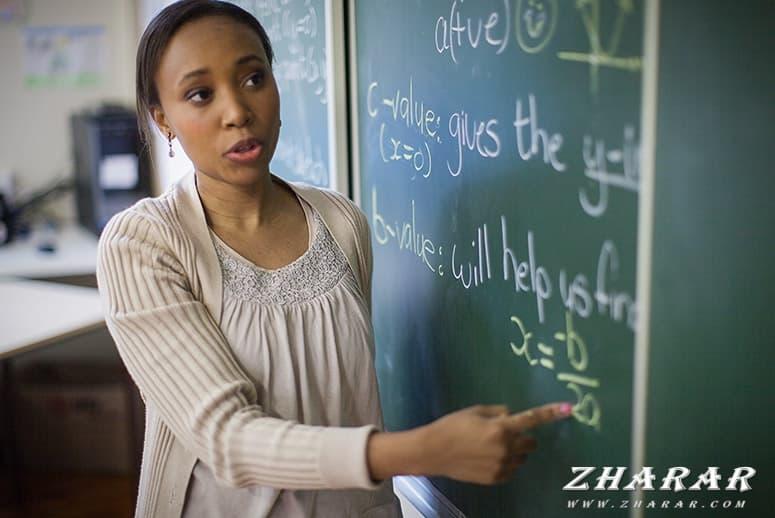 Сценарий: День учителя (Примите наши поздравления) казакша Сценарий: День учителя (Примите наши поздравления) на казахском языке