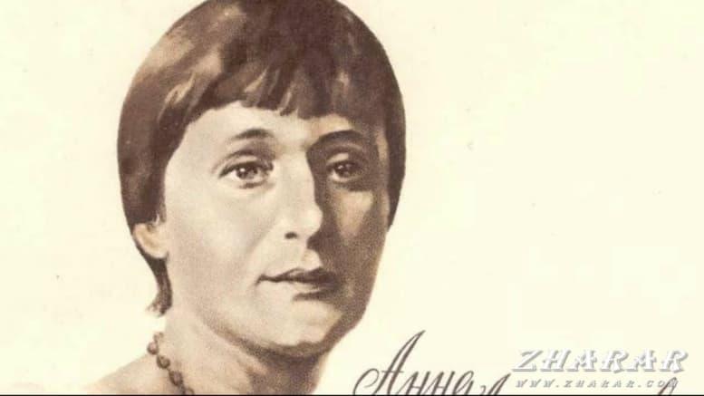 Стихи: Анна Ахматова (Кое-как удалось разлучиться...) казакша Стихи: Анна Ахматова (Кое-как удалось разлучиться...) на казахском языке