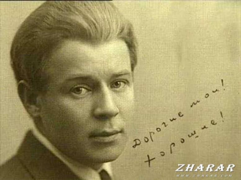 Стихи: Сергей Есенин (Письмо к женщине) казакша Стихи: Сергей Есенин (Письмо к женщине) на казахском языке