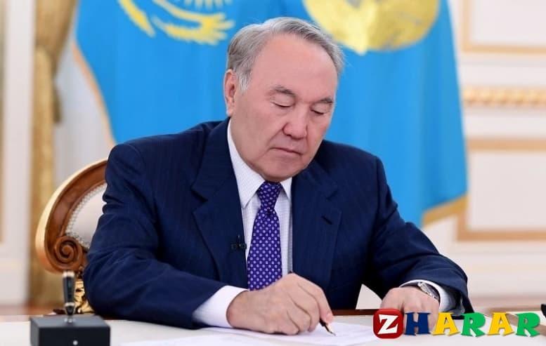 Реферат на казахском языке про президента 9198