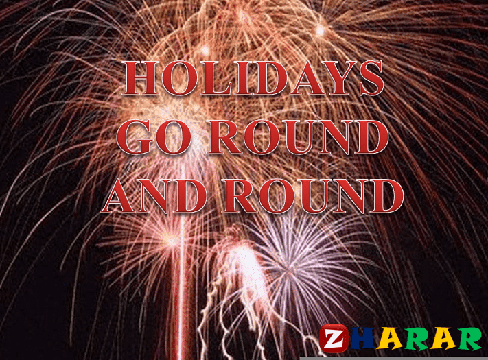 Презентация (слайд):  HOLIDAYS GO ROUND AND ROUND