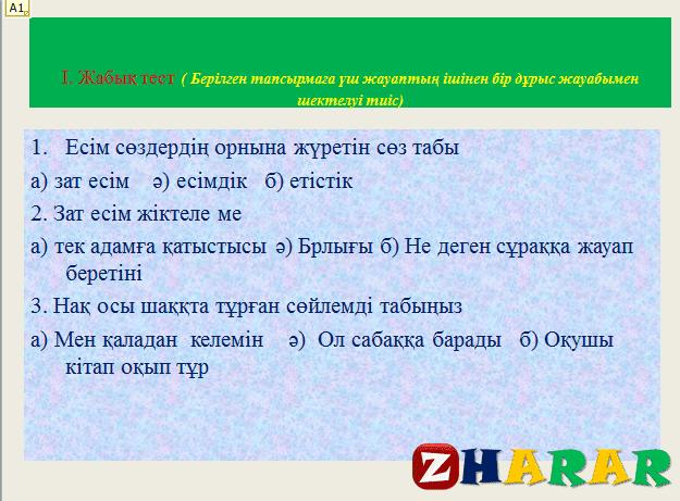 Ойын автоматтары Харьков 2013