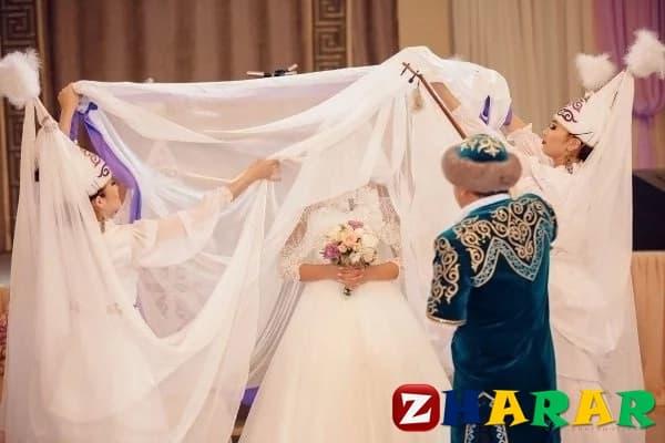 Қазақ Ұлттық салт - дәстүрі: Беташар