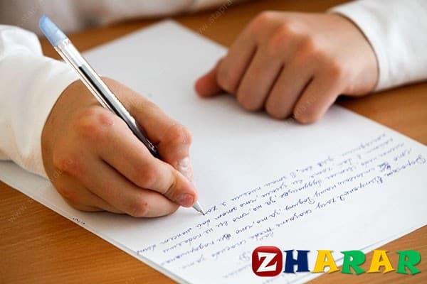 Сочинение: Мой Казахстан казакша Сочинение: Мой Казахстан на казахском языке