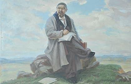 Өлең: Абай Құнанбаев (АБРАЛЫҒА)