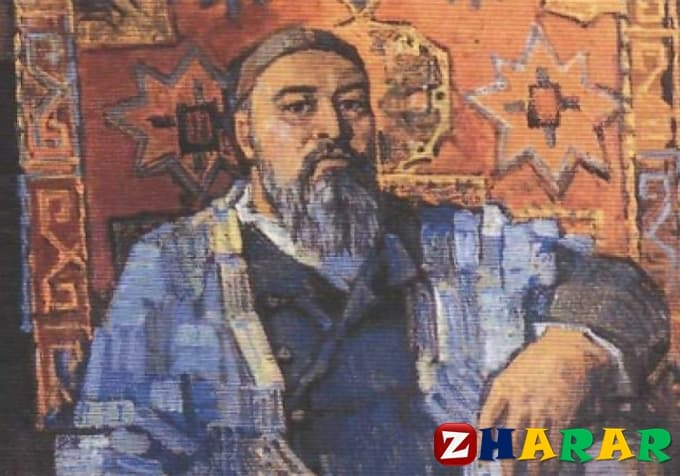Өлең: Абай Құнанбаев (Бойы бұлғаң)