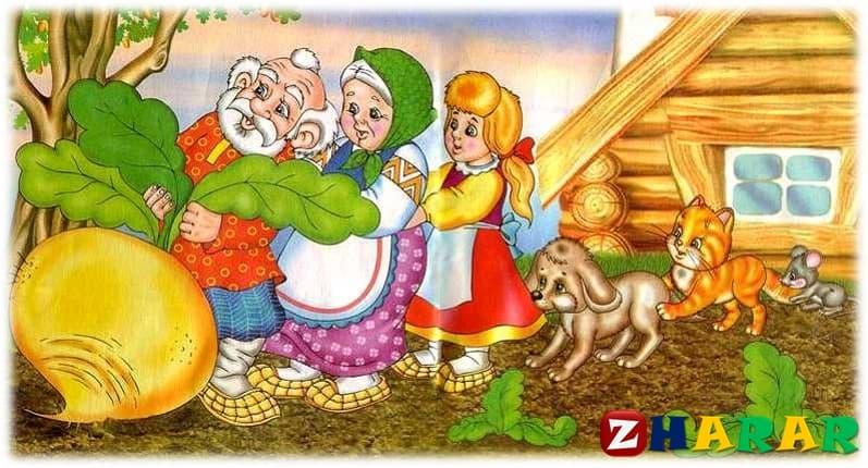 Қазақ тілінен сабақ жоспары: «Шалқан» ертегісін мазмұндау (2-сабақ) (1 сынып, 6 бөлім )