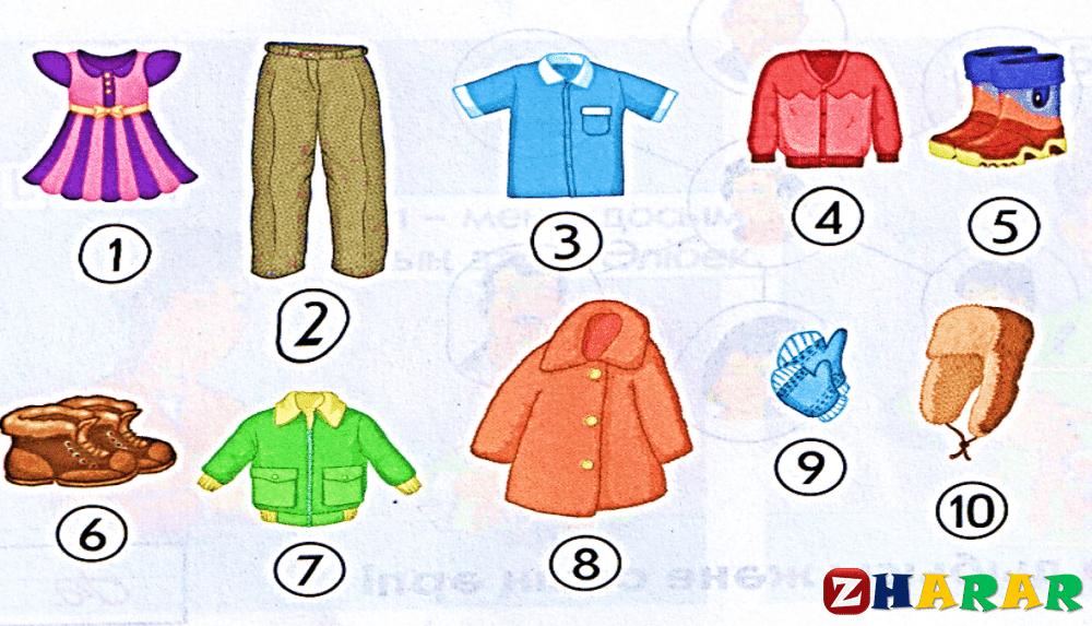 Қазақ тілінен сабақ жоспары: Киім түсі (7 сынып, II тоқсан, 3 бөлім )