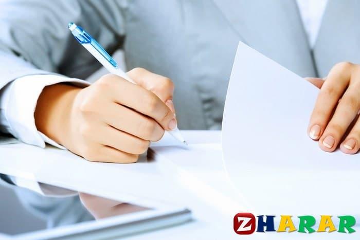 Курсовая работа: Коллективизация Казахстана казакша Курсовая работа: Коллективизация Казахстана на казахском языке