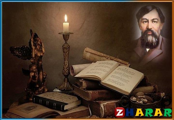 Қазақ тілінен сабақ жоспары: 4-сабақ Тұңғыш ғалым (3 сынып, III тоқсан, 6 бөлім)