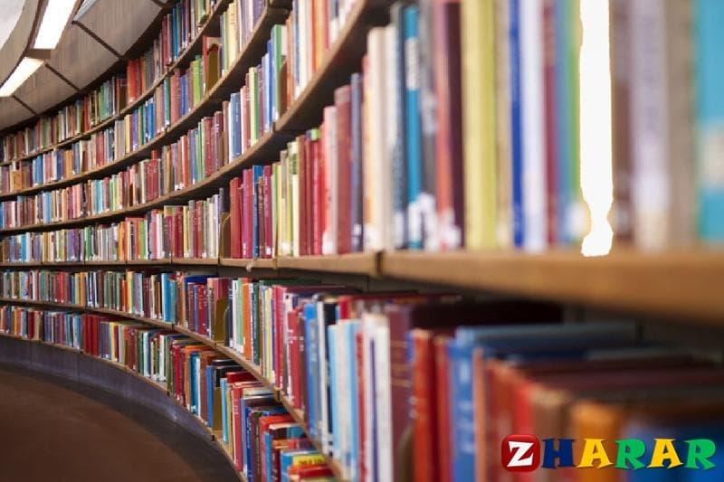 Қазақ тілінен сабақ жоспары: Мектеп кітапханасы (2 сынып, II тоқсан)