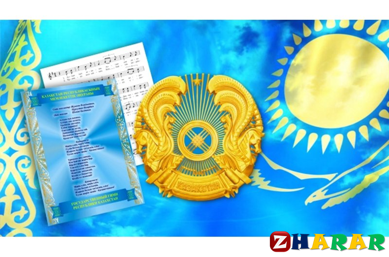 Қазақ тілінен сабақ жоспары: №127 Сөз және оның құрамы (3 сынып, IV тоқсан )