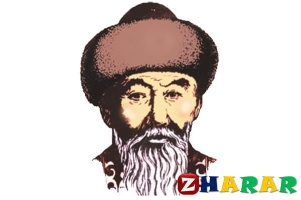 Қазақ тілінен сабақ жоспары: Бұқар жырау (6 сынып, II тоқсан )