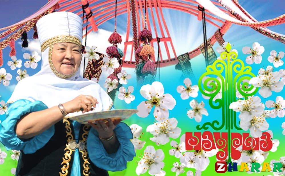 Қазақ тілінен сабақ жоспары: Ұлыстың ұлы күні - Наурыз (6 сынып, III тоқсан )