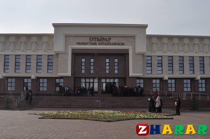 Қазақ тілінен сабақ жоспары: Кітапхана туралы Отырар кітапханасы (6 сынып, IV тоқсан )