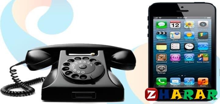Қазақ тілінен сабақ жоспары: Үй телефоны мен ұялы телефон (6 сынып, IV тоқсан )