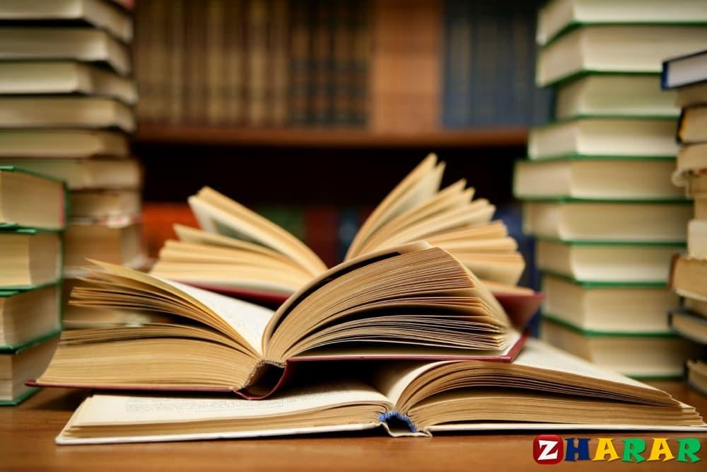 Қазақ тілінен сабақ жоспары: Кітап – адамзаттың ортақ құндылығы. (8 сынып, I тоқсан )