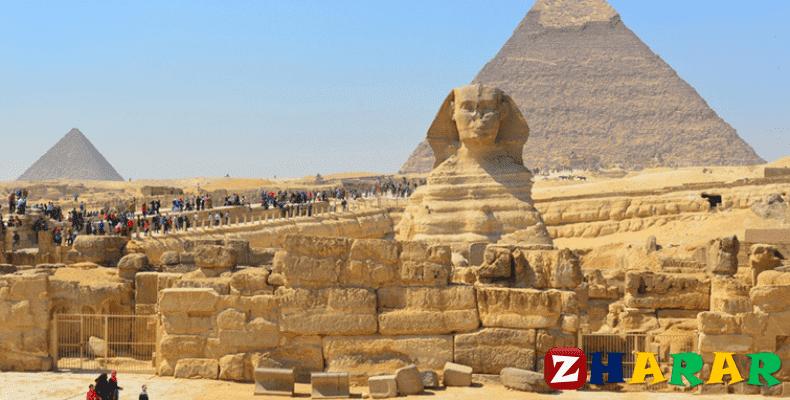 Қазақ тілінен сабақ жоспары: Египет мәдениетінің феномені (8 сынып, I тоқсан )