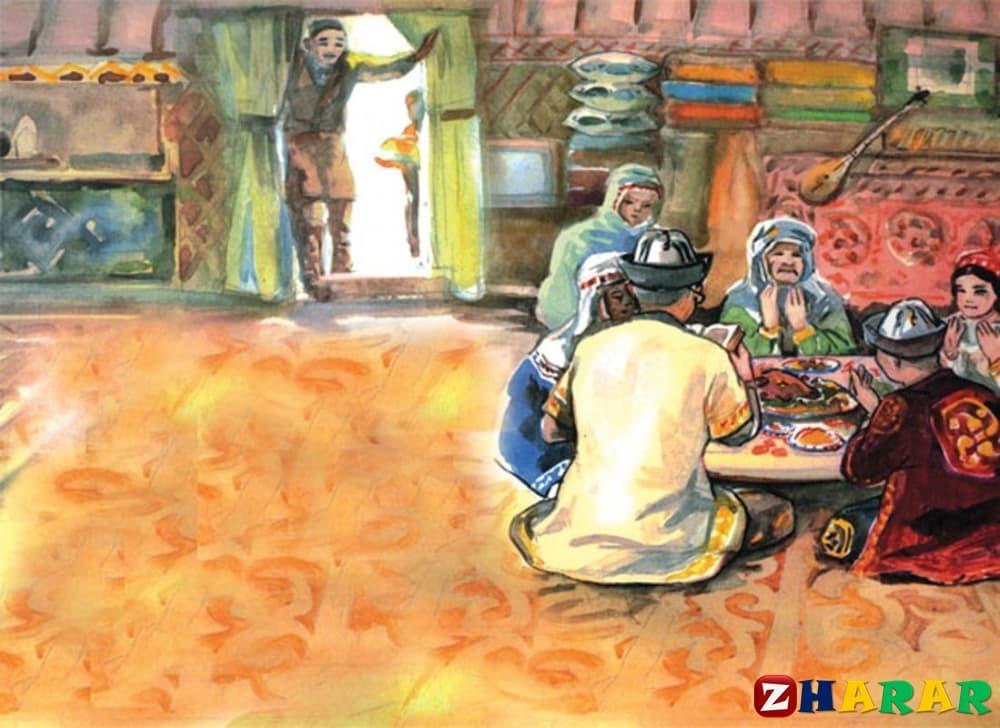 Қазақ әдебиетінен сабақ жоспары: Төлен Әбдіков «Қонақтар» әңгімесі  5-сабақ (7 сынып, IV тоқсан )