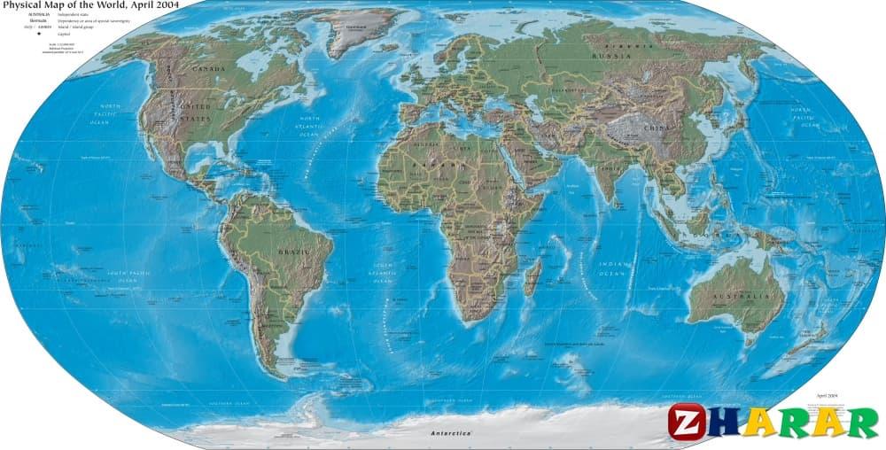 Географиядан сабақ жоспары: Географияның маңызды зерттеулері (8 сынып, I тоқсан)