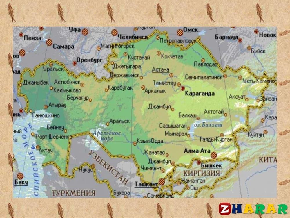 Географиядан сабақ жоспары: Геологиялық жыл санау мен геохронологиялық кесте (8 сынып, I тоқсан)