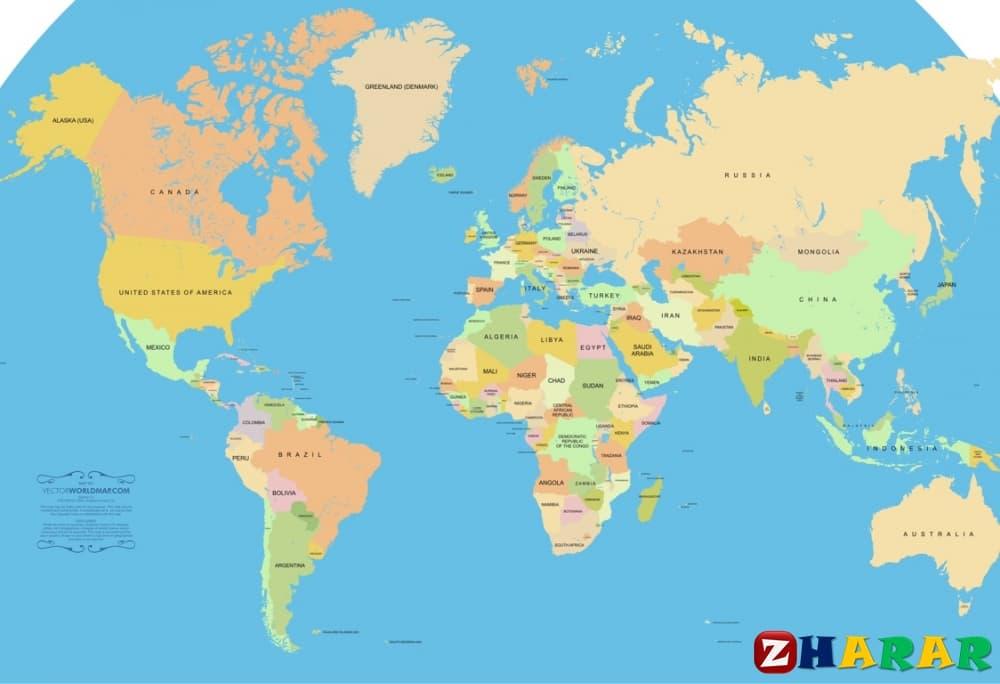 Географиядан сабақ жоспары: Дүниежүзі аймақтарының табиғи-ресурстық потенциалы №2 (8 сынып, III тоқсан)