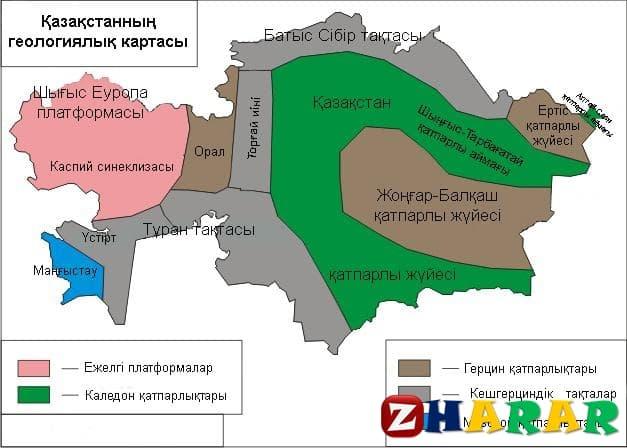 Географиядан сабақ жоспары: Қазақстанның минералды ресурстарына баға беру №2 (9 сынып, I тоқсан)