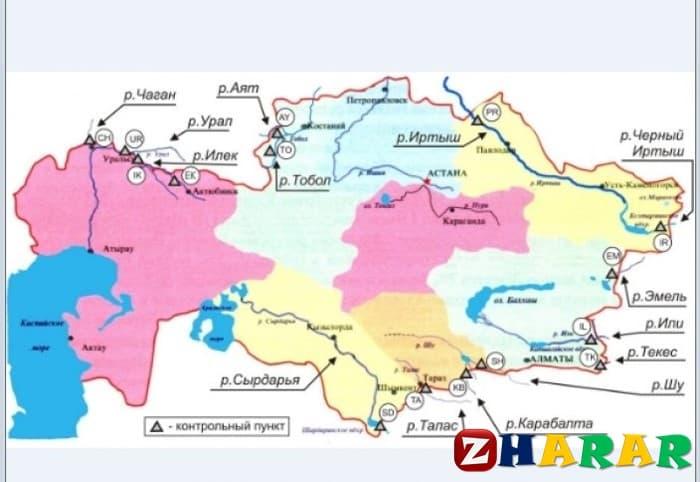Географиядан сабақ жоспары: Қазақстанның ішкі суларының геосаяси проблемалары №2 (9 сынып, II тоқсан)