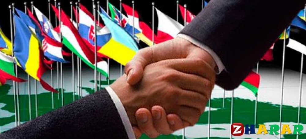 Географиядан сабақ жоспары: Халықаралық экономикалық қатынас (9 сынып, IV тоқсан)