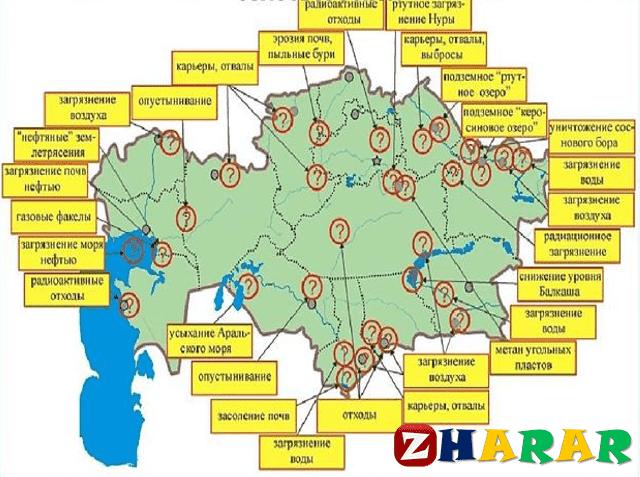 Географиядан сабақ жоспары: Қазақстанның экологиялық мәселелері (10 сынып, II тоқсан)